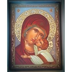 Panna Maria Katafigis (Ochránkyně)