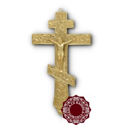Ruský kříž na žehnání - zlatý