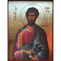 ikona sv. Jakuba syna Zebedeova
