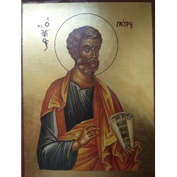 Ikona sv. Petra