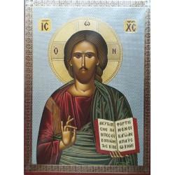 Žehnající Kristus (ruský styl)