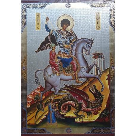 Svatý Jiří  (ruský styl)