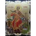 Svatá Kateřina  (ruský styl)