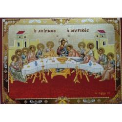Poslední večeře Páně (ruský styl)