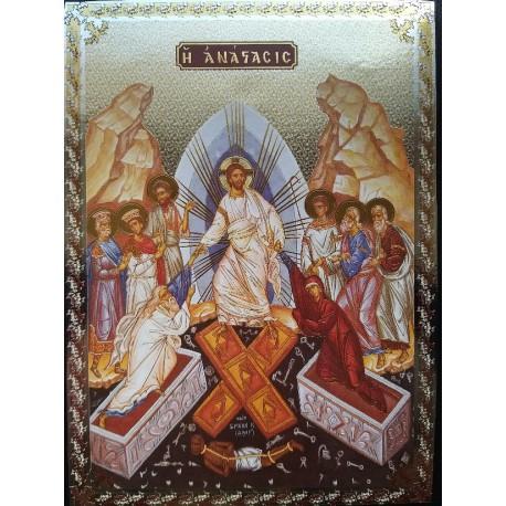Sestup Krista do podsvětí  (ruský styl)