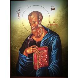 Ikona sv. Jana Theologa