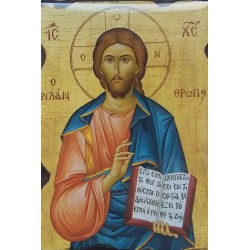 Magnetka s ikonou žehnajícího Krista B