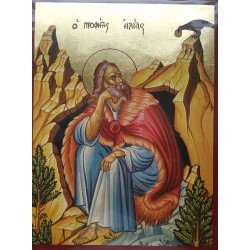 Prorok Elijáš