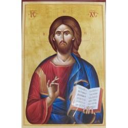 Magnetka s ikonou žehnajícího Krista Q