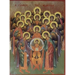 Synaxis svatých archandělů