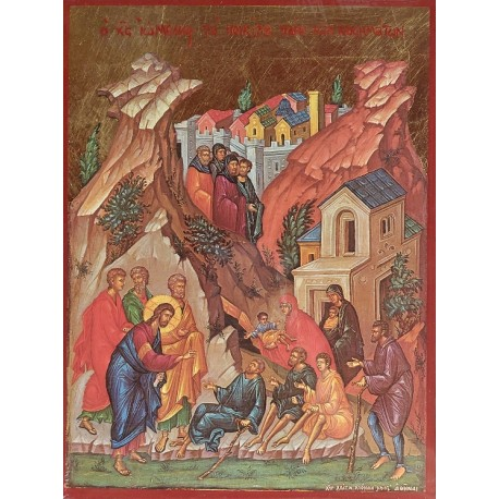 Ježíš uzdravuje od narození slepého