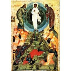 Proměnění Páně - Ikona z 15. stol.