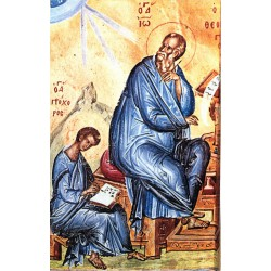 Sv. Jan evangelista - Athoská ikona