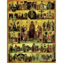 Akathistos Bohorodičky (byzantská ikona)