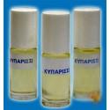 Svatý olej (s aroma cypřiše)– prostředek k duchovní očistě a ochraně