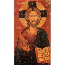 "Kristus Pantokrator ""Spasitel"" (Makedonská ikona)"