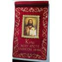 Ježíšova modlitba s obrázkem Krista na sametu