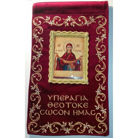 Prosba k Panně Marii s ikonou na sametu