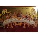 Ikona Ustanovení eucharistie