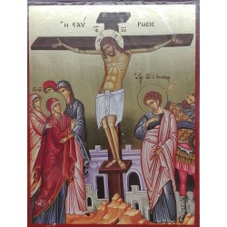 Ukřižování Ježíše Krista