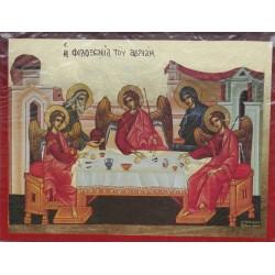 Navštívení sv. Trojice u Abraháma