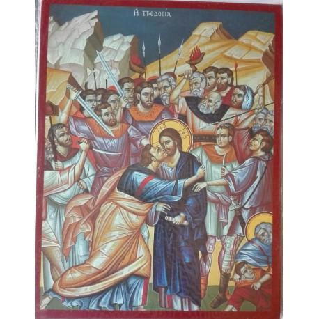 Ikona zrazeného Ježíše Krista