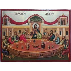Ikona Poslední večeře Páně