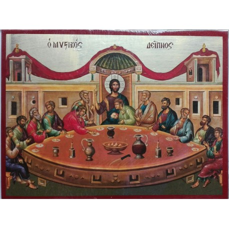Ikona Slavení velikonočního beránka