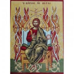 Kristus - Pán slávy - Ο Κυριοϛ τηϛ Δοξηϛ