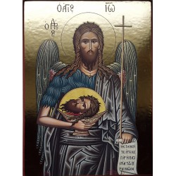 Ikona Jana Křtitele