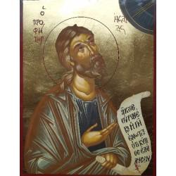 Prorok Izajáš