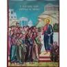 Vyrobeno v Řecku Rozměr: 25x19 cm Na dřevěném podkladě S ouškem na pověšení Pozlacený podklad Na ikoně je sv. Pavel, který káže o vzkříšení v Athénách řeckým filosofům.