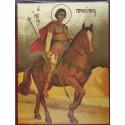 Svatý Prokopios