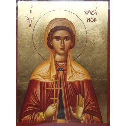 Ikona Svaté Chrysanti