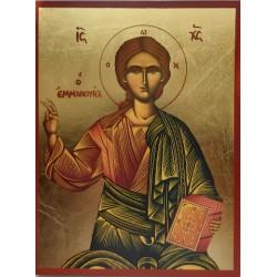 Ježíš zvaný Immanuel