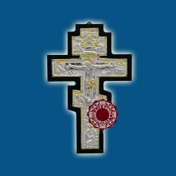 Ruský pravoslavný kříž